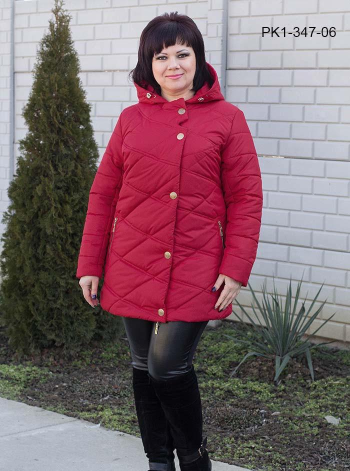 / Размеры 48,50,52,54 / Женская зимняя удлинённая куртка из плащевки  / цвет бордо