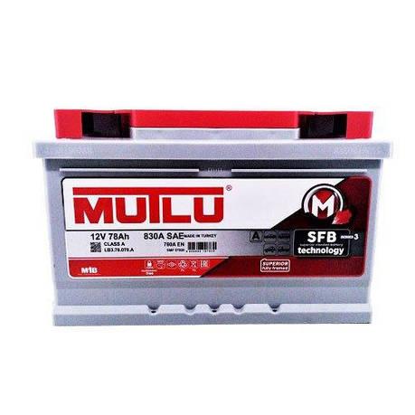 MUTLU 6СТ-78 АзЕ LB3.78.078.A Автомобильный аккумулятор, фото 2