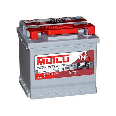 MUTLU 6СТ-55 АзЕ LB1.55.054.A Автомобильный аккумулятор, фото 2