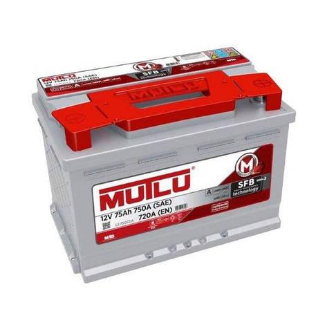 MUTLU 6СТ-75 АзЕ L3.75.072.A Автомобильный аккумулятор, фото 2