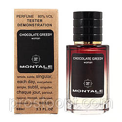 TESTER женский Montale Chocolate Greedy 60 мл