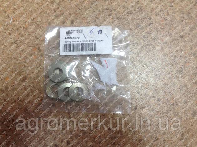 Пружинное кольцо ac647572 Kverneland, фото 2