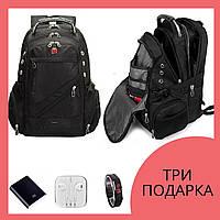 Рюкзак SwissGear 8810 (Power Bank, часы и наушники в Подарок) 56 л, 17 дюймов, USB и дождевик