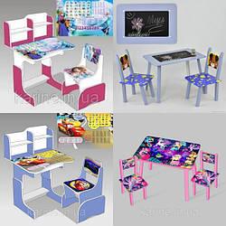 Детские парты, столы и стульчики