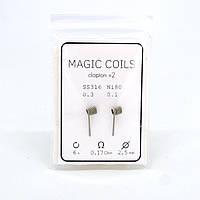 Комплект спиралей Magic Coils Fused Clapton №22 2 шт 0.17 Ом