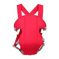 Рюкзак-слинг сумка кенгуру для переноски ребенка Baby Carriers 3-16 месяцев 4 положения красный