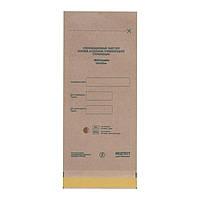 Крафт пакеты для паровой и воздушной стерилизации 100 х 200 мм, (100 шт)