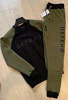 Спортивный костюм мужской Defend Paris