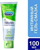 DUREX интимный гель-смазка 100 мл NATURALS