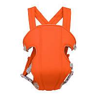 Рюкзак-слинг сумка кенгуру для переноски ребенка Baby Carriers 3-16 месяцев 4 положения оранжевый