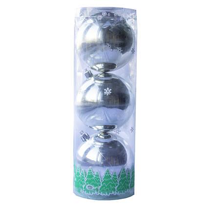 Комплект шаров в тубе, 3шт., пластик, серебро (030514-1)