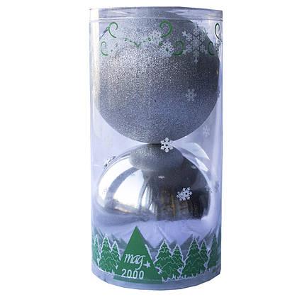 Комплект шаров в тубе 15*2 шт., пластик серебро (031344-1)