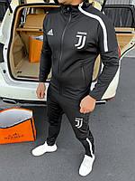 ⭐ Мужской зимний черный спортивный костюм Adidas Juventus (реплика)
