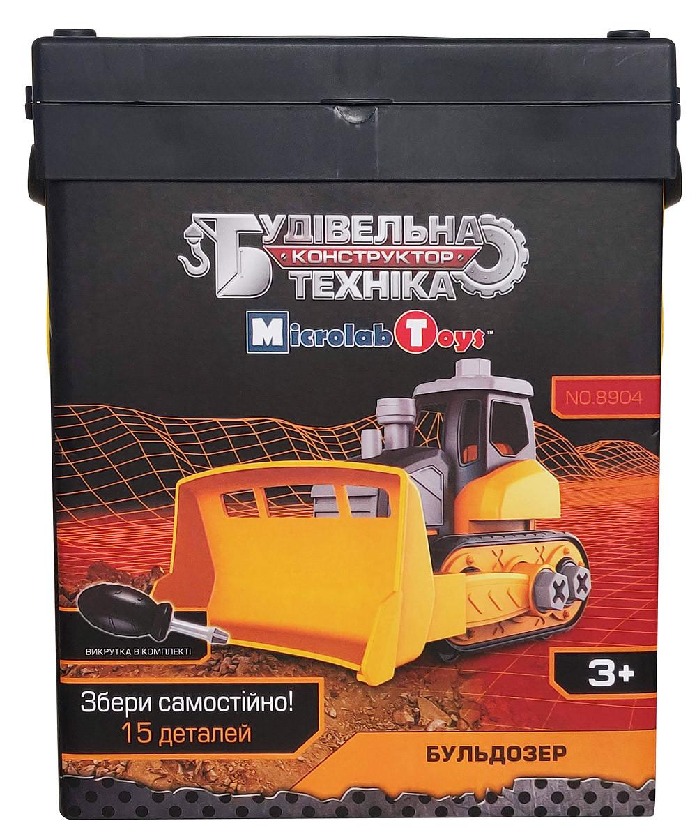 Развивающий конструктор Бульдозер ТМ Будівельна техніка Microlab Toys (MT8904)