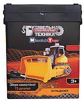 Развивающий конструктор Бульдозер ТМ Будівельна техніка Microlab Toys (MT8904), фото 1