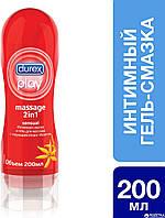 DUREX интимный гель-смазка 200 мл PLAY MASSAGE  SENSUAL