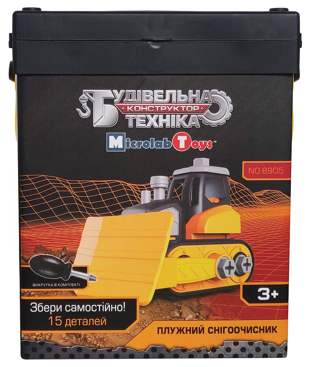 Развивающий конструктор Снегоочиститель ТМ Будівельна техніка Microlab Toys (MT8905)