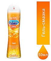 DUREX интимная гель-смазка 50 мл PLAY HEAT согревающая