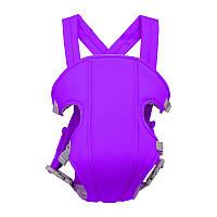 Рюкзак-слинг сумка кенгуру для переноски ребенка Baby Carriers 3-16 месяцев 4 положения фиолетовый