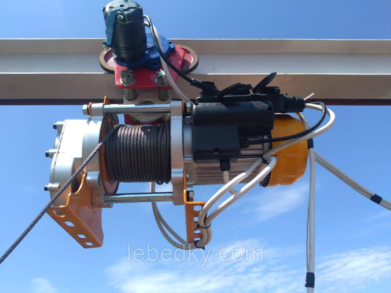 Лебедки электрические от 300 до 1500 кг, 220 В, 380 В