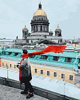 Картина по номерам Красный шарф в путешествии, 40x50 см, подарочная упаковка, Brushme (Брашми)