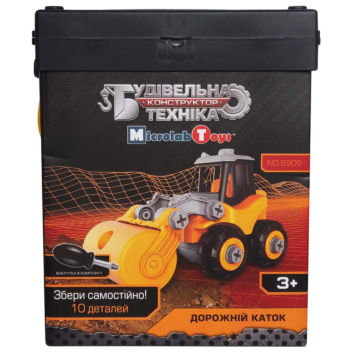 Развивающий конструктор Дорожный каток ТМ Будівельна техніка Microlab Toys (MT8909)