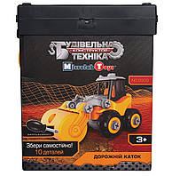 Развивающий конструктор Дорожный каток ТМ Будівельна техніка Microlab Toys (MT8909), фото 1