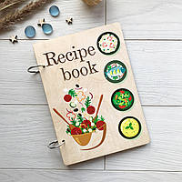Книга для записи кулинарных рецептов в деревянной обложке