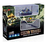 Танк микро р/у 1:72 King Tiger со звуком (синий, 40MHz), фото 3