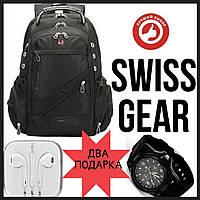 Рюкзак SwissGear Wenger 8810 Швейцарский + ДВА подарка ( 56 л, 17 дюймов, USB и дождевик ) СвисГир 8810