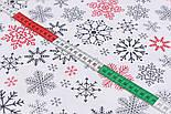 """Тканина новорічна """"Парад сніжинок"""" графітові, червоні на білому №2487, фото 6"""