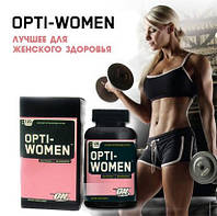 Витамины Optimum Nutrition Opti-Women 120 таб