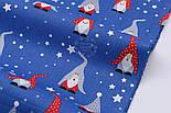 """Ткань новогодняя """"Скандинавские гномы"""" красно-серые на синем, №2486, фото 4"""