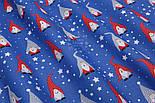 """Ткань новогодняя """"Скандинавские гномы"""" красно-серые на синем, №2486, фото 6"""