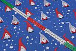 """Ткань новогодняя """"Скандинавские гномы"""" красно-серые на синем, №2486, фото 5"""