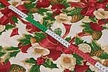 """Ткань новогодняя с глиттерным рисунком """"Рождественские веночки"""" на кремовом, №2485, фото 6"""