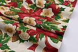 """Ткань новогодняя с глиттерным рисунком """"Рождественские веночки"""" на кремовом, №2485, фото 7"""
