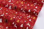 """Ткань новогодняя с глиттерным рисунком """"Густые ёлки и олени"""" белые, золотистые на красном, №2484, фото 5"""