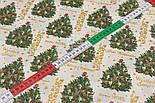 """Ткань новогодняя с глиттерным рисунком """"Праздничная ёлка"""" на кремовом, №2482, фото 7"""
