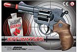 Игрушечный пистолет с пульками Edison Giocattoli Jeff Watson 19см 6-зарядный (459/21), фото 2
