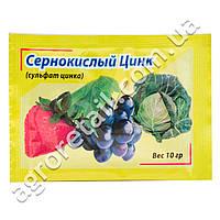 Удобрение Сернокислый цинк 10 г