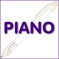 Ручки Piano, Hiper