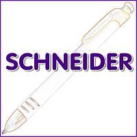 Ручки Schneider