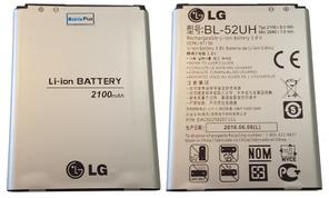 Аккумулятор для LG (Model: BL-52UH) L70 Dual, D325, L65, D285
