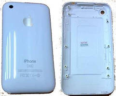 Housing cover iPhone 3G 8GB White high copy