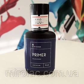 PRIMER Vivienne 15мл