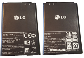 Аккумулятор для LG (Model: BL-44JH) L7 P700, P705