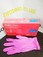 """Перчатки амбулаторные медицинские.""""Nitrylex collagen"""". XS. Гипоаллергенные. Упаковка 100шт. . Польша, фото 1"""