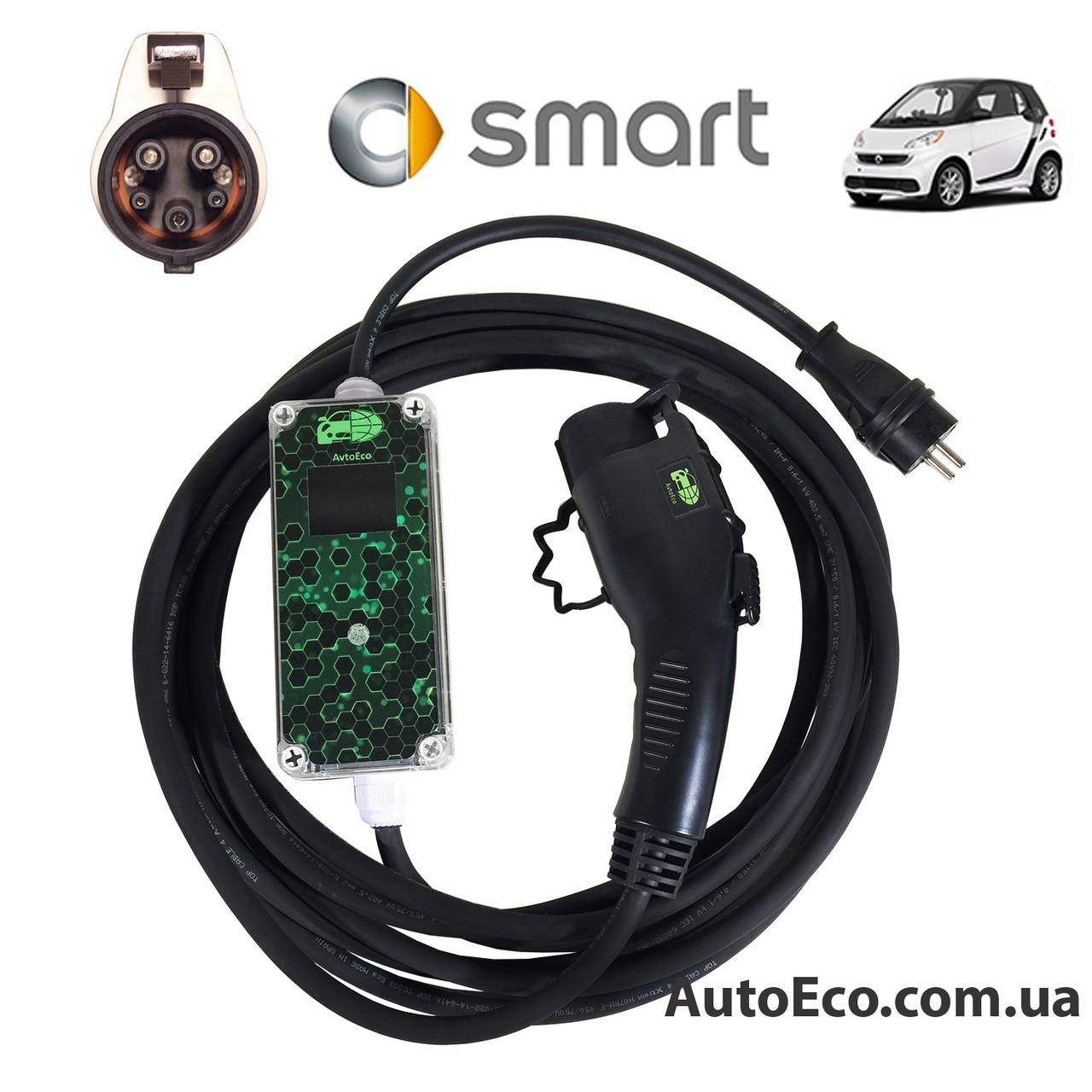 Зарядное устройство для электромобиля Smart Electric Drive AutoEco J1772-16A-BOX