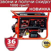 Генератор бензиновый 5,5 кВт электростартер Латвия Vitals JBS 5.0be